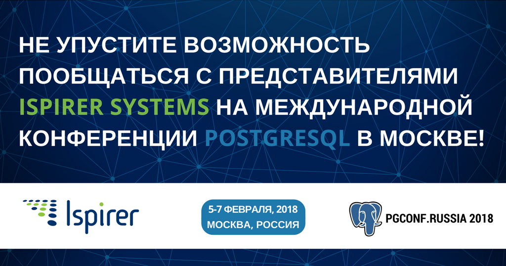PGConf.Russia 2018
